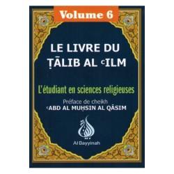 Livre du talib al 'ilm volume 6