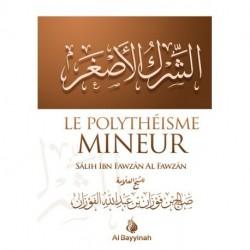 LE POLYTHEISME MINEUR - AL FAWZEN
