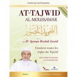 At-Tajwid Al-Moussawar - Toutes les règles de Tajwîd