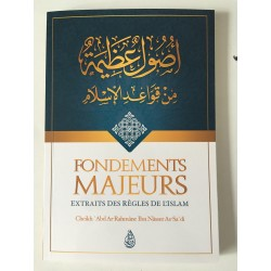 Fondements majeurs - Ibn Badis