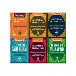 Pack du Talib Al 'Ilm