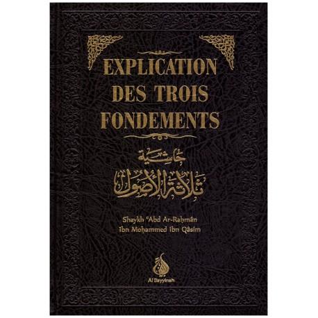 EXPLICATIONS DES TROIS FONDEMENTS - MOHAMED IBN ABDIL WAHAB