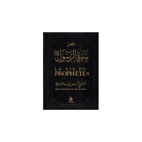 LA VIE DU PROPHETE - MOHAMED IBN ABDIL WAHAB