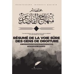 Résumé de la voie sûre des gens de droiture - Mukhtasaru minhajil qasidin -Al Istiqama