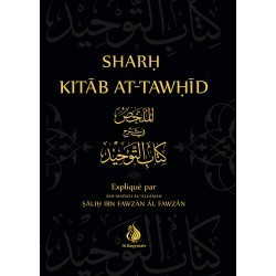 SHARH KITAB AT TAWHID