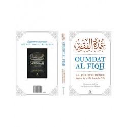 Oumdat Al Fiqh version intégrale