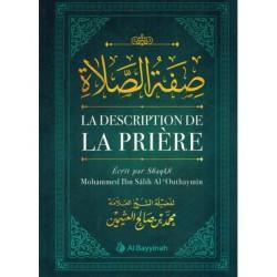LA DESCRIPTION DE LA PRIERE - AL OUTHAYMIN