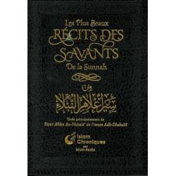 LES PLUS BEAUX RECITS DES SAVANTS - IMAM AD DAHABI