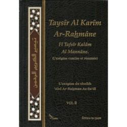 Taysîr Al-Karîm Ar-Rahmân Fî Tafsîr Kalâm Al-Mannâne, L'exégèse de 'Abd ar-Rahman As-Sa'dî, en 2 volumes (Français)