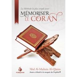 Mémoriser le coran - abd al muhsin al qasim