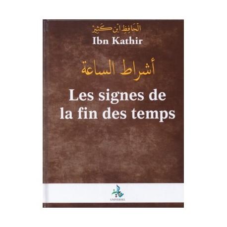 les signes de la fin des temps - ibn kathir