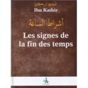 Les signes de la fin des temps -ibn kathir