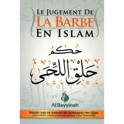 Le jugement de la barbe en islam - abd rahman ibn qassim