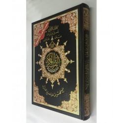 CORAN arabe avec regles de tajwid petit format -hafs-